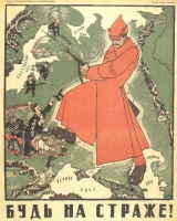 1920-trotsky-on-guard