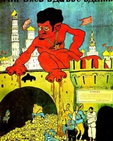 1920-trotsky-the-destroyer