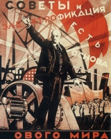 1921-the-soviet-and-electrification-are-the-basis-for-a-new-world