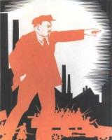 1924-comrade-lenin