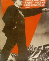 1924-forward-to-the-days-of-lenin