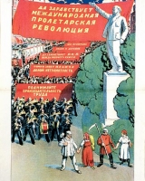 1925-long-live-the-proletarian-revolution