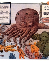 5.Russian imperial octopus circa 1900