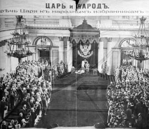 tsarist reaction