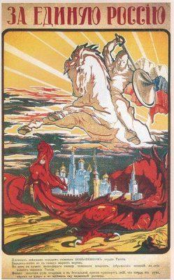 russisk borgerkrig