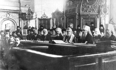 tsarist holy synod