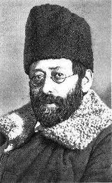 julius martov
