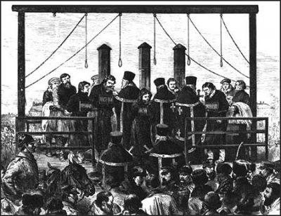 Russian revolutionary traditions