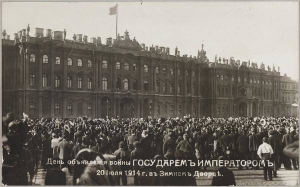 germany world war 1 essay In post-world war 1, the history of germany is concentrated on the rise and the end of hitler reflecting this historiographical change is an attempt by a new crop of.