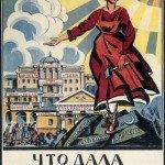 soviet social reforms