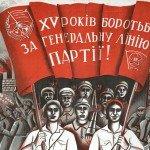 russian revolution historiography