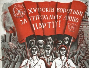 russian revolution historiography