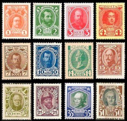 tsarist government