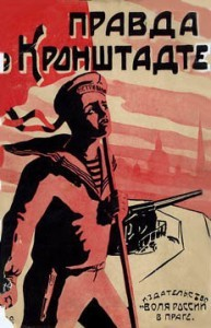 russisk revolusjon tidslinje