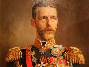 sergei alexandrovich