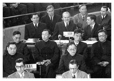Acuerdos de Ginebra de 1954