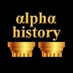 alphahistorylogo