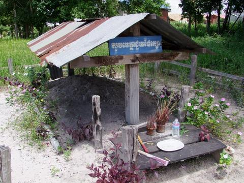essay on pol pot Pol pot's legacy essays: over 180,000 pol pot's legacy essays, pol pot's legacy term papers, pol pot's legacy research paper, book reports 184 990 essays, term and.