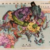 7. The World around 1900
