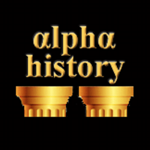 alpha history